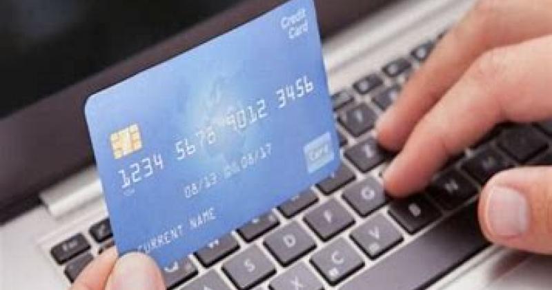 paiement en ligne dbmoteurs